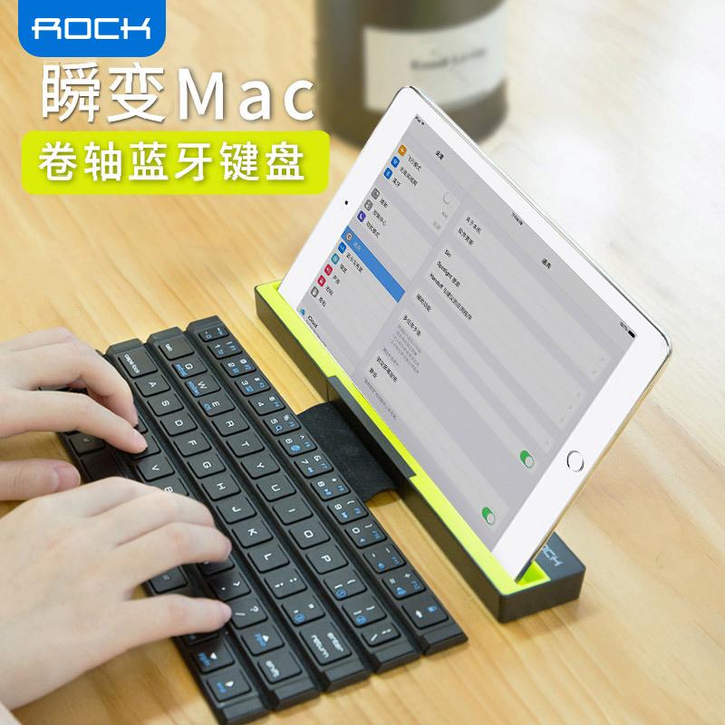 ROCK无线蓝牙键盘iPad平板电脑mini手机通用9.7pro苹果air2笔记本mac安卓surface多设备家用办公迷你键盘便携