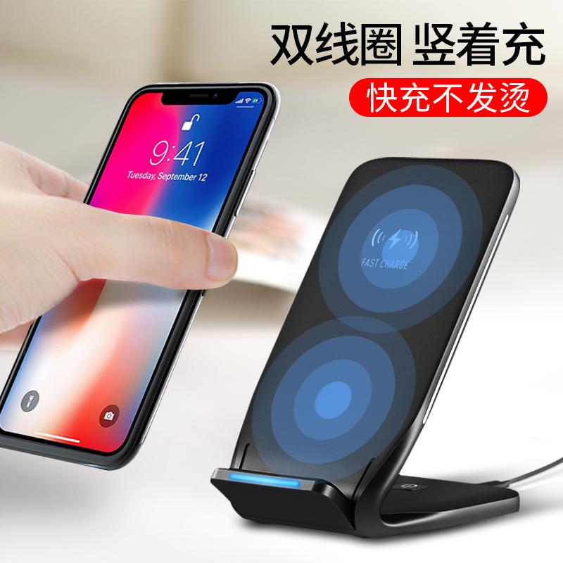 ROCK iPhonex无线充电器苹果x手机iPhone8plus三星s8快充抖音无限小米八s9专用iphone x新款Qi配件立式mix2s
