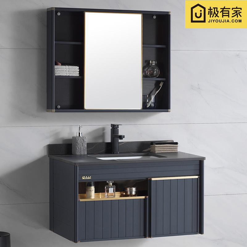 岩板浴室柜组合轻奢太空铝浴室柜铝合金洗手盆洗脸盆柜大理石台面