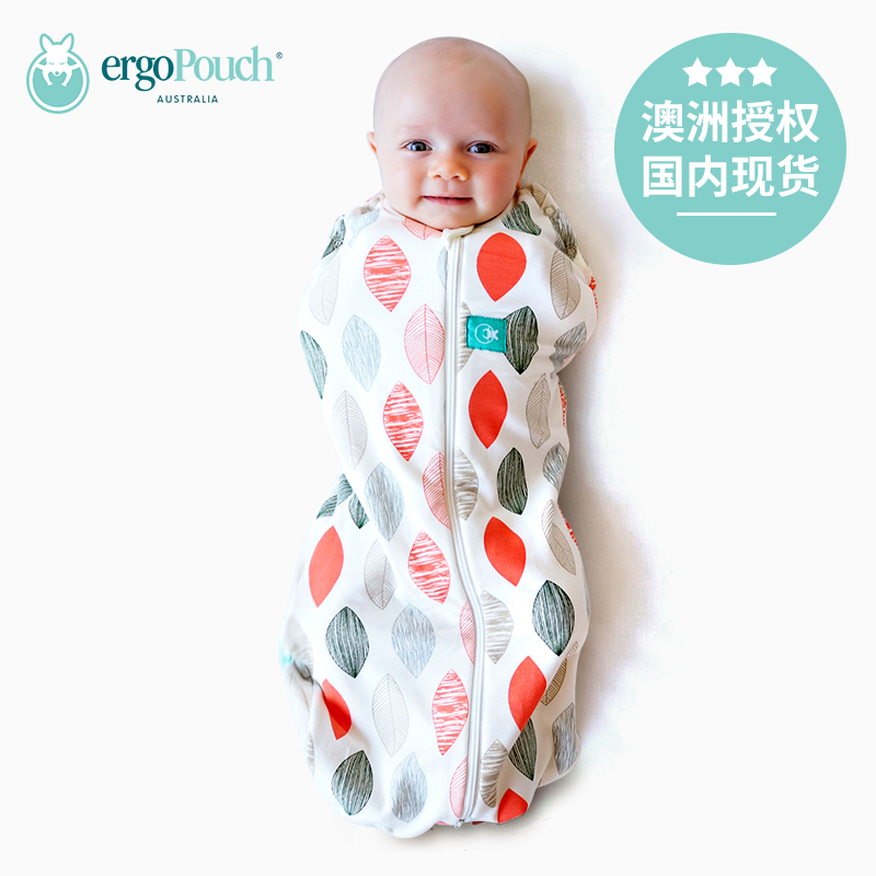 No return, no change of ergopouch babys swaddling sleeping bag