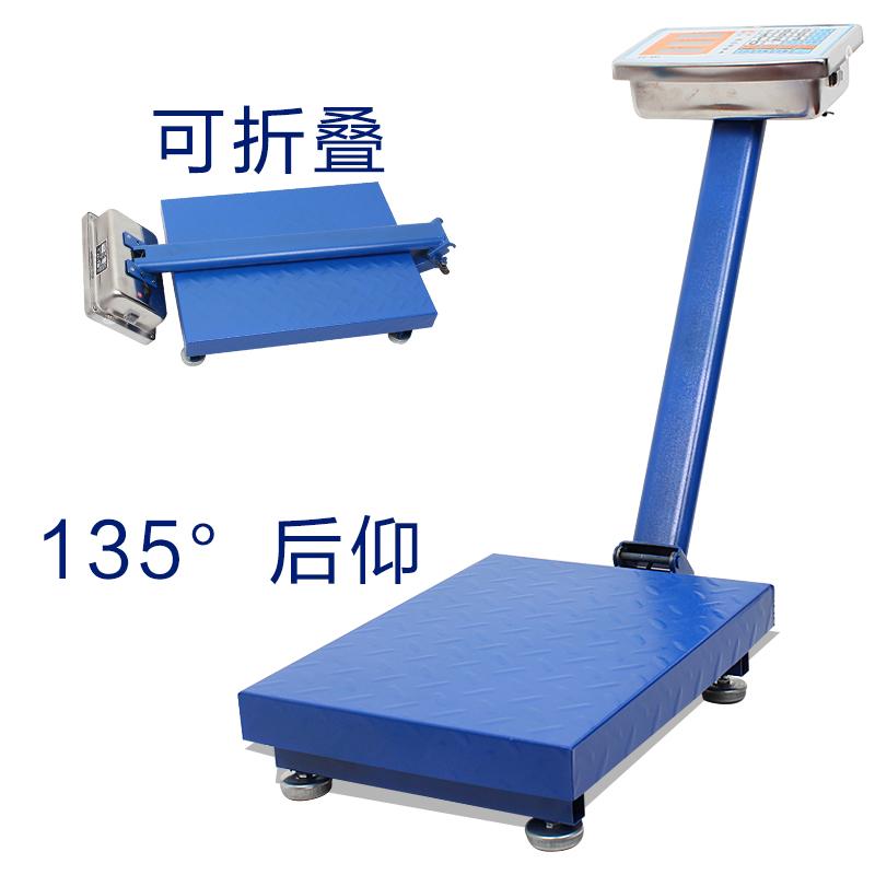 至尊100kg電子台秤150kg電子秤台稱商用計價稱重電子稱300kg磅秤