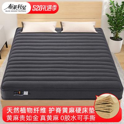 天然黄麻床垫 4D棕垫榻榻米乳胶儿童椰棕榈硬垫1.5米1.8m定做折叠