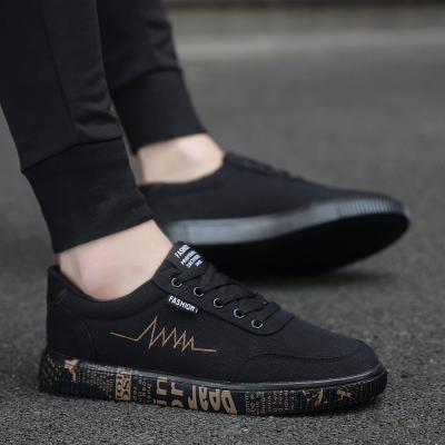 Special price and cheap canvas board shoes mens wear all black denim shoes for work at construction site