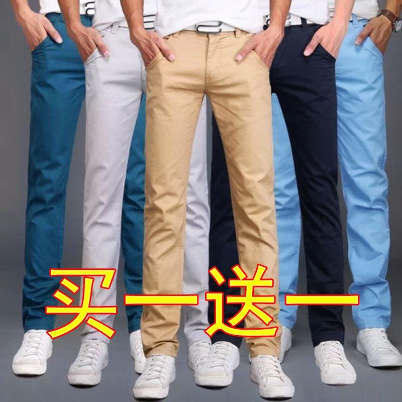 (用600元券)夏天男士休闲裤男夏季薄款夏裤青年学生纯棉长裤修身直筒男生裤子