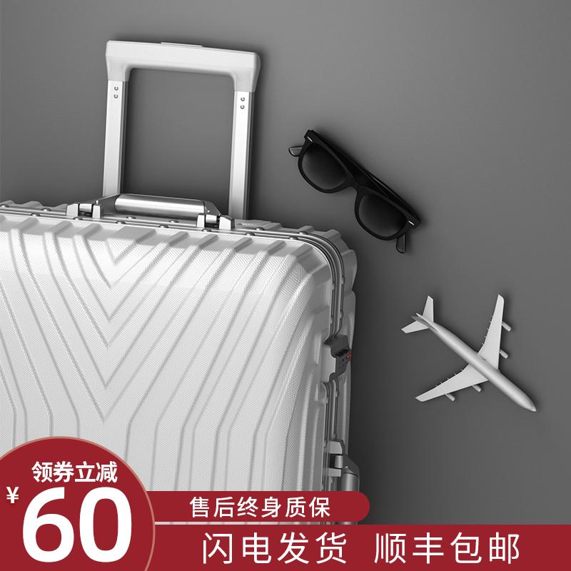 旅行箱行李箱结实耐用拉杆箱万向轮20小型登机女男密码皮箱子24寸