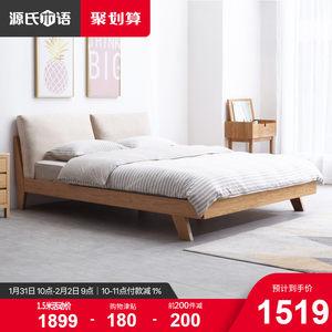 源氏木语纯布艺双人橡木主卧实木床