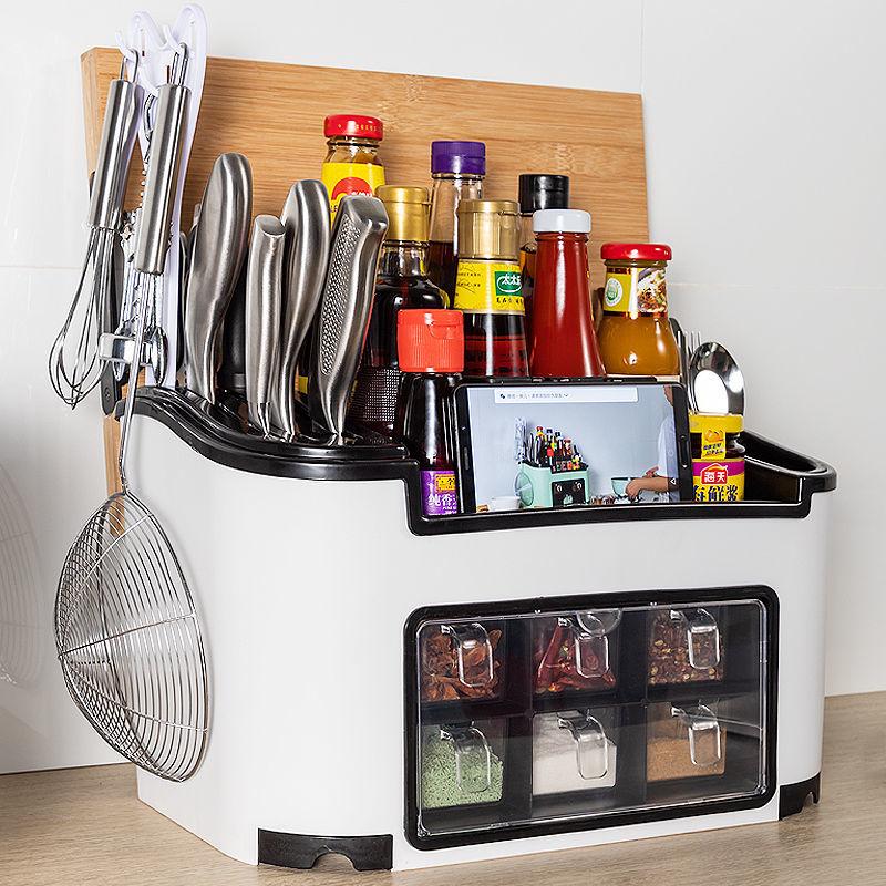 厨房置物架落地调料盒刀架调味盒调料盒套装收纳架多功能筷子筒笼