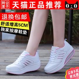 阿里公子正品摇摇鞋女2020新款皮面运动鞋透气跑步鞋休闲厚底单鞋