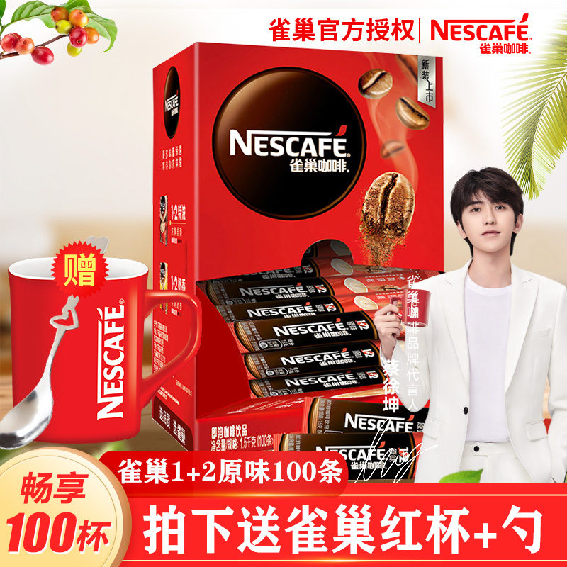 Nestle coffee 1 + 2 original three in one instant coffee powder