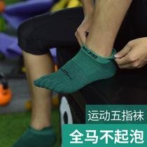 AA2323白短袜男女训练阿迪达斯adidas