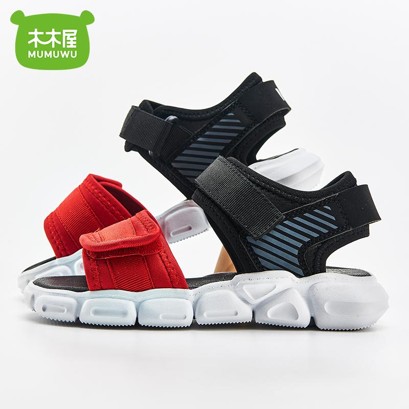 男童凉鞋女童鞋2019新款儿童鞋子限100000张券