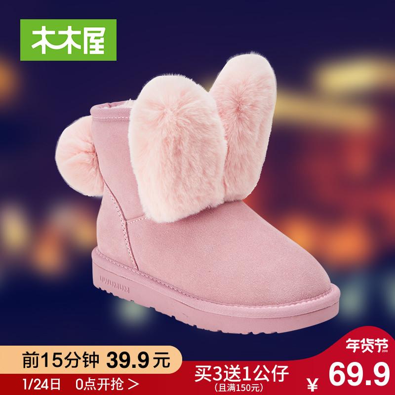 木木屋新款儿童雪地靴2017冬季加厚女童男童棉鞋加绒保暖鞋棉靴子