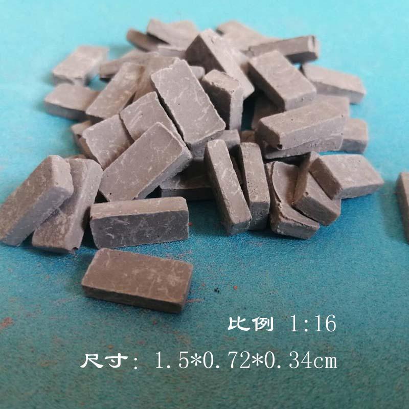 模型砖块建筑仿古青砖模型材料 1\16青砖块DIY沙盘室内每包50个