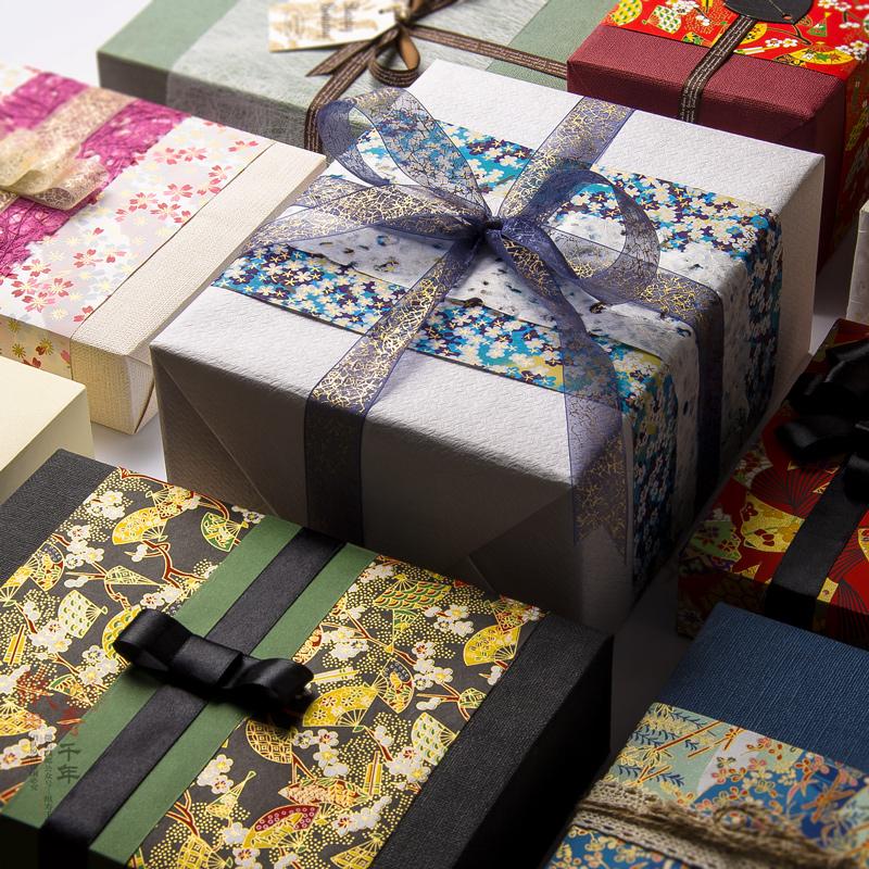 礼物包装纸套装特种纸生日礼物包装纸情人节礼物包装材料礼品纸