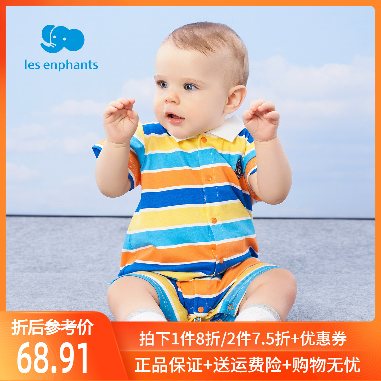 Li Ying Fang childrens clothing babys clothing mens and womens babys short sleeve one-piece clothing stripe go out one-piece clothing 2020 summer thin