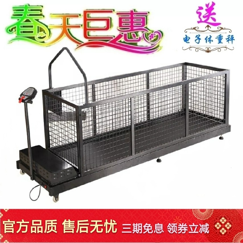 家用宠物狗狗跑步机训练大型犬用跑步机格力惠比特犬用动物跑步机