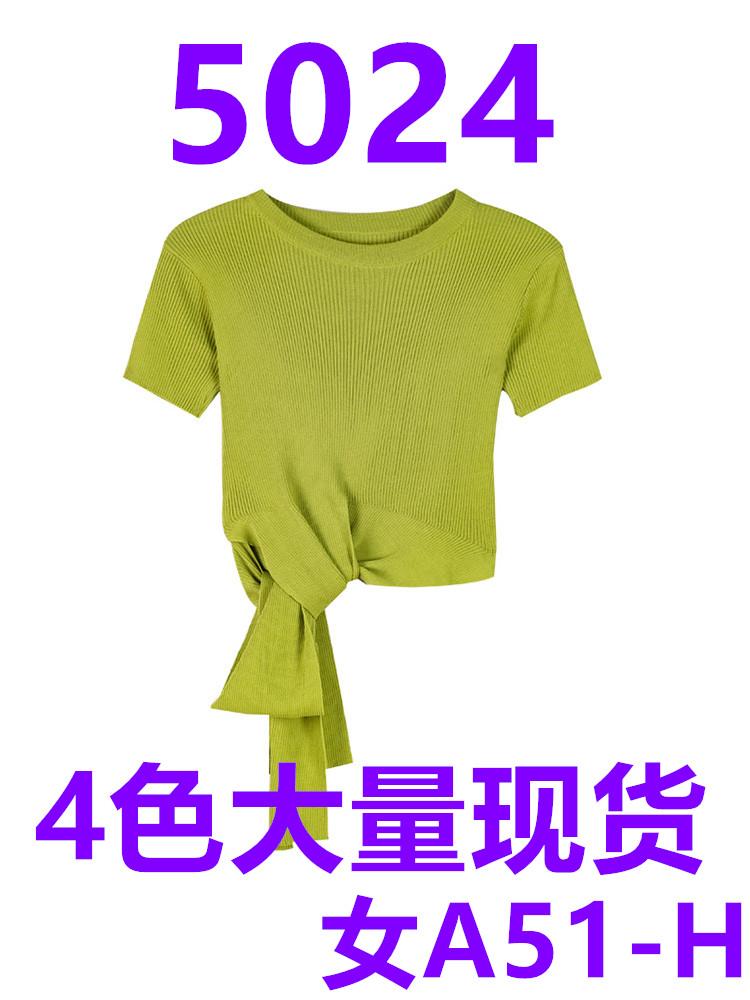 2019夏季新款韓版設計感圓領腰間系帶針織短袖女chic修身顯瘦上衣