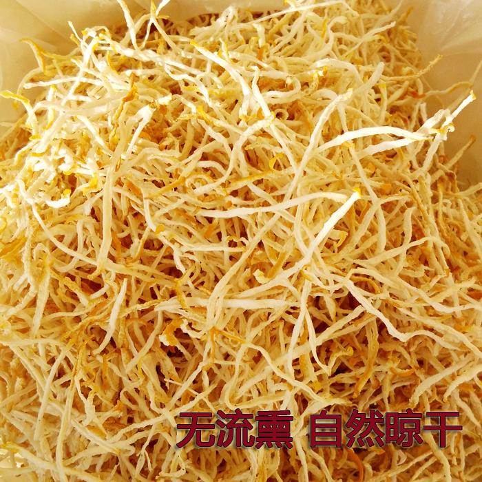 2018 специальная марка бергамот провод золото цветущий специальный свойство сельское хозяйство с дома система золото цветущий бергамот провод пузырь чай бергамот чай