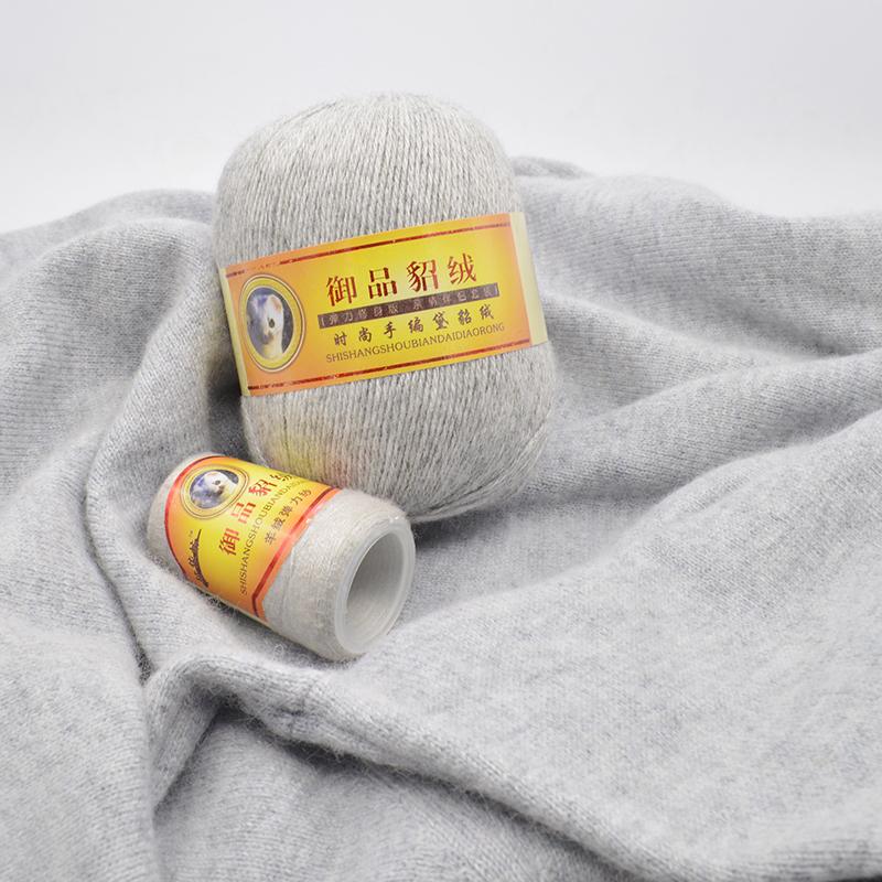 御品貂绒 6+6 貂绒线 正品 毛线 手编 中粗 长毛貂绒 羊绒线 特价