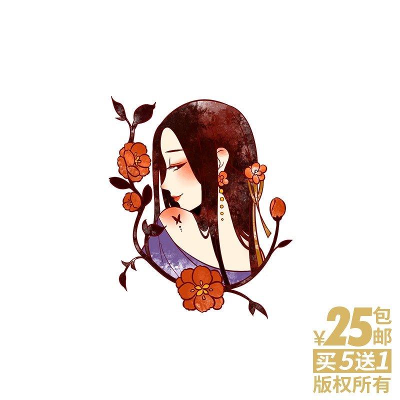 heyusee原创半面花魁彩色花纹身贴11月27日最新优惠