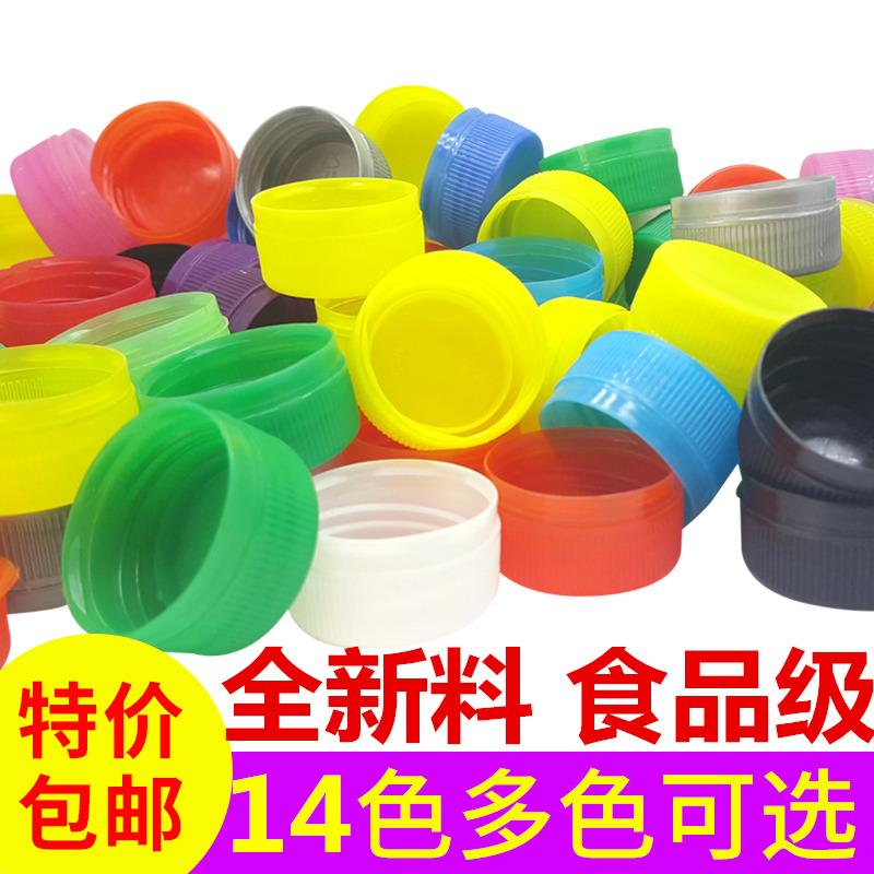 14 цветов полностью новый Материал детские игрушечный разноцветный Пластиковая бутылка из минеральной воды корпус Детская бутылка раннего образования детского сада корпус бутылка корпус
