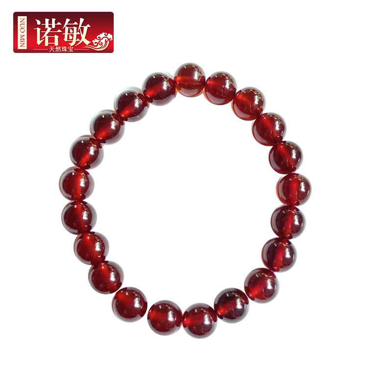Коллекции китайской партии Артикул 646345543956