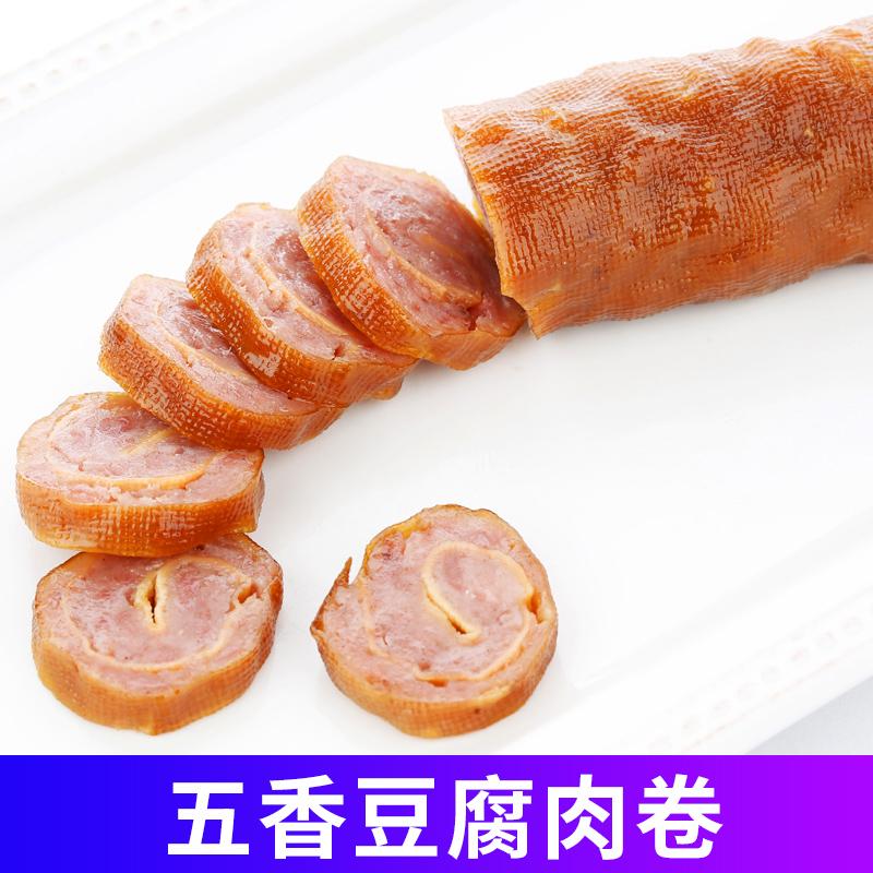 五香肉卷90g*4根东北特产熟食哈尔滨即食豆皮包肉卷火锅千子猪肉