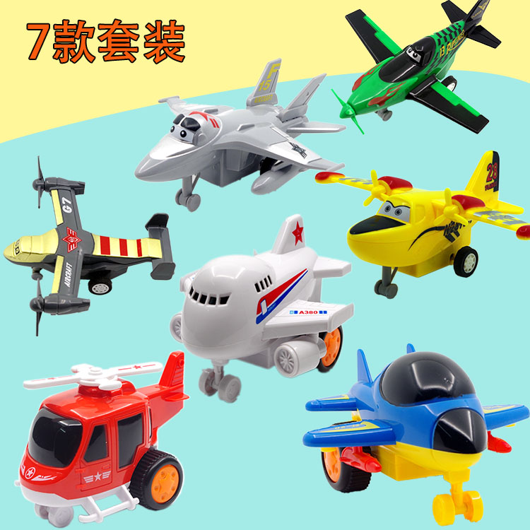 baby toy plane back to power cars passenger helicopter fighter boy digging