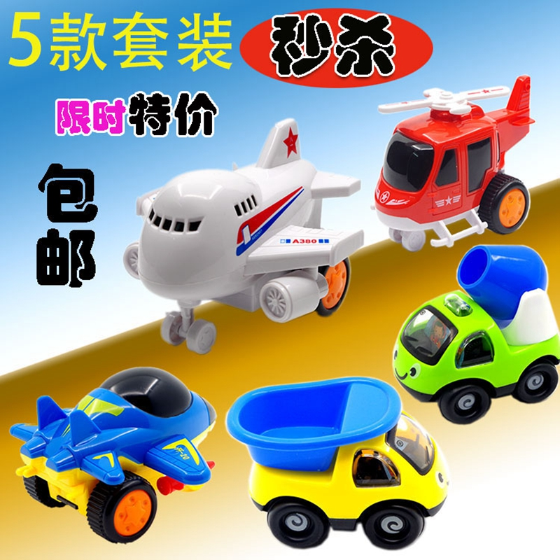 Car toy airplane 1-3 years old baby pull back excavator inertia engineering vehicle
