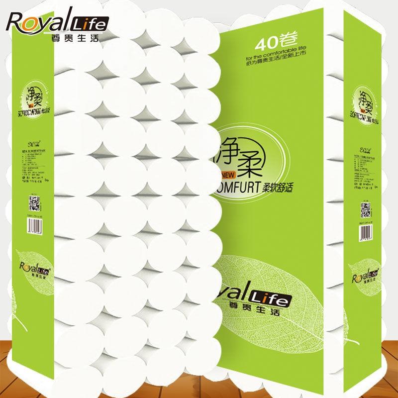 6 kg 40 rolls toilet paper household roll toilet paper wood pulp paper towel toilet paper Hotel Restaurant