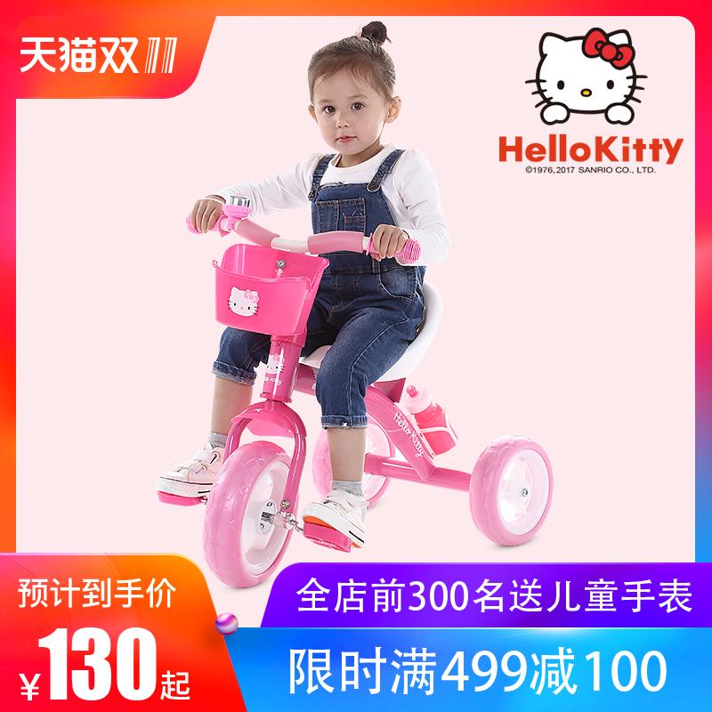 儿童三轮手推车