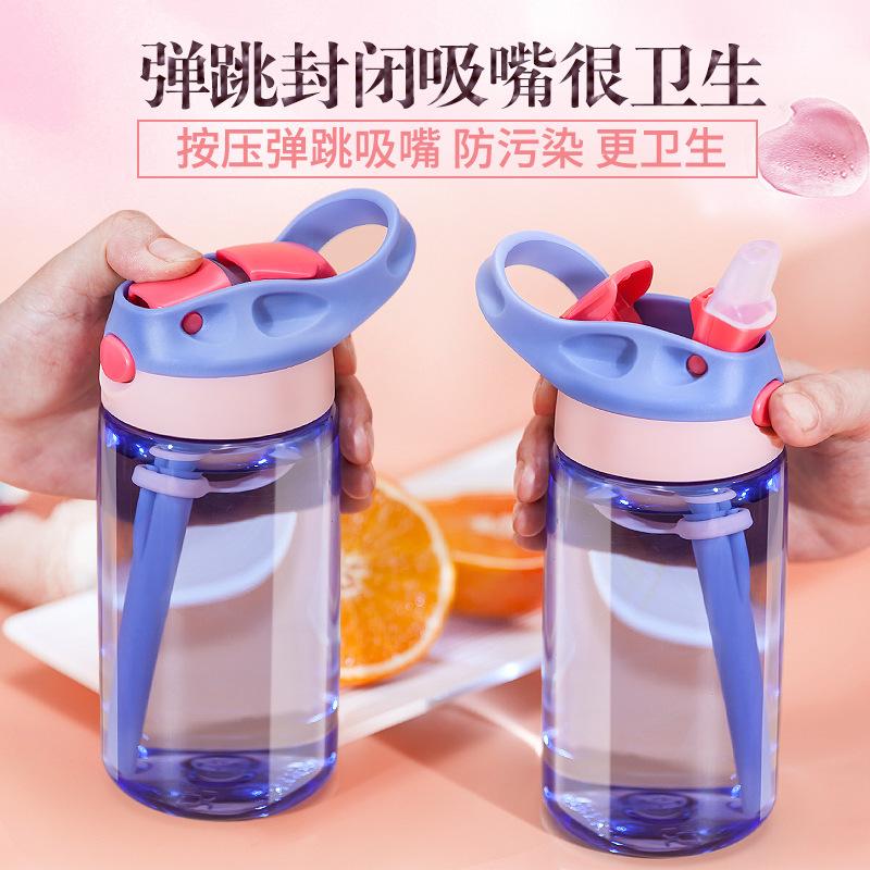 夏季新款小靓仔儿童水杯宝宝吸管杯防漏便携运动水壶鸭嘴杯塑料杯