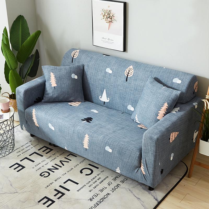 全包万能套全盖布三人组合沙发套35.00元包邮