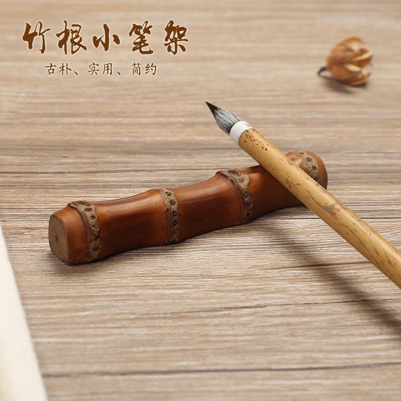 Восток иностранных четыре сокровище зал бамбук кисть полка карандаш положить бутик бамбук карандаш полка гора культура дом четыре сокровище статьи бамбук корень карандаш полка