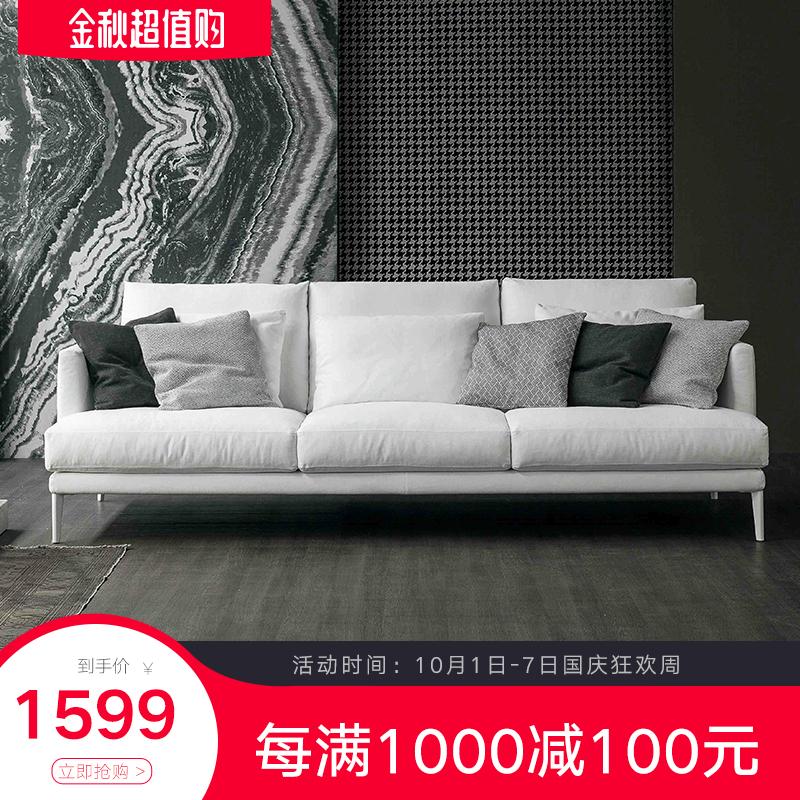 2019新款北欧现代乳胶羽绒沙发简约小户型客厅整装布艺双三人座位(非品牌)