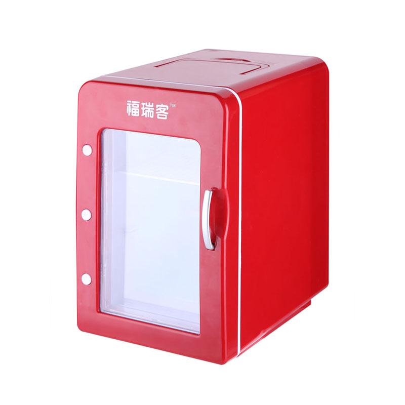 福瑞客cw8-4l制冷迷你小型小冰箱12月02日最新优惠