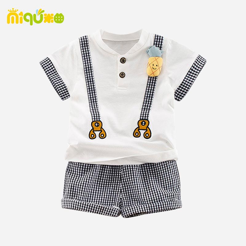 满196.00元可用137元优惠券男童装夏装1-2-3-45一周岁婴儿格子