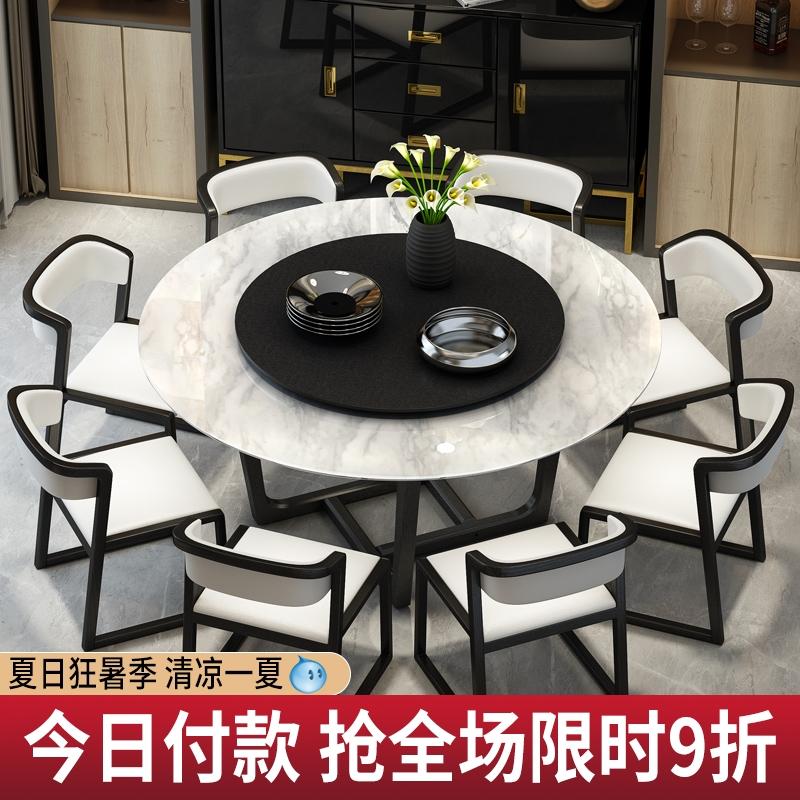 北欧实木大理石圆桌 新中式现代简约电磁炉饭桌 圆形餐桌带转盘