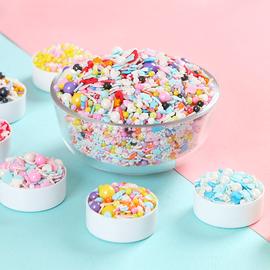 幻彩系烘焙装饰糖果杯子蛋糕装饰糖甜甜圈棒棒糖彩色混合圆珠糖