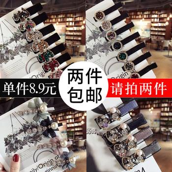 韩国新款高档精品韩版镶钻鸭嘴夹