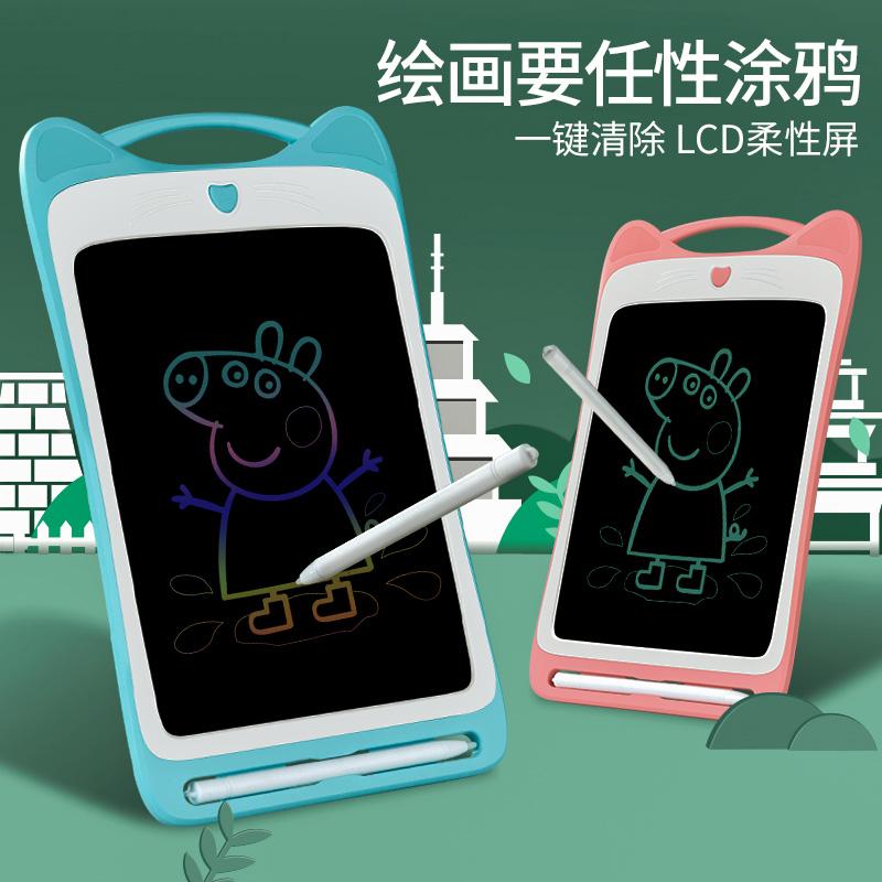 Электронные устройства с письменным вводом символов Артикул 598671186980