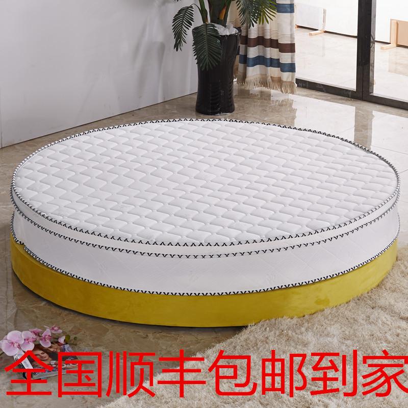 Природный матрац из латекса 2 метра Круглый матрас для постельного белья Simmons для постельного белья 250 мм Матрас для двухместных матов 2м