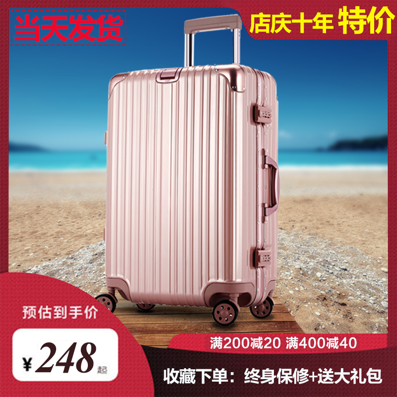 Ito ABS PC aluminum frame trolley case 24 28