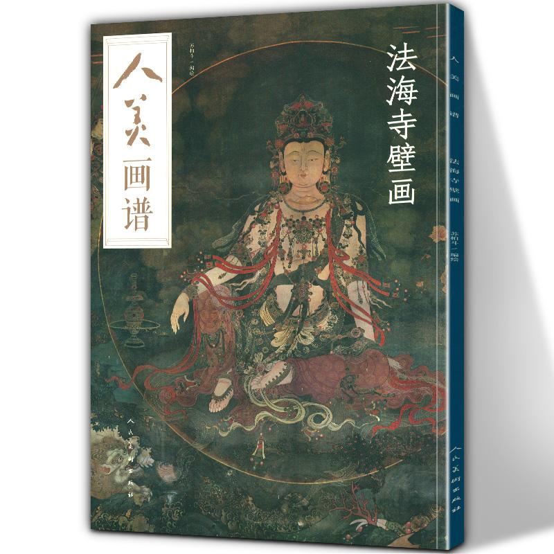 Китайская живопись Артикул 618438217860