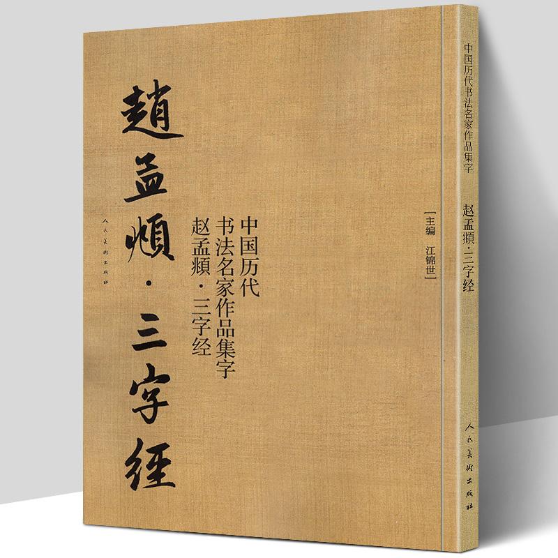 Китайская каллиграфия Артикул 593740125965