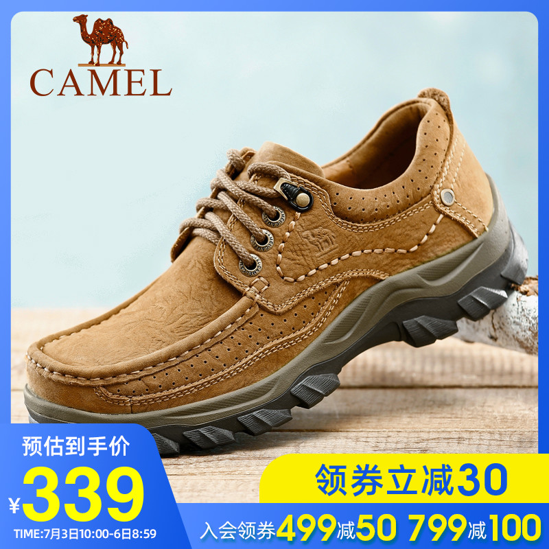 Обувь для туризма / Лыжные и сноубордические ботинки Артикул 555558792692
