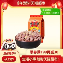 雅致黑每日坚果干果组合网红礼盒1550g坚果大礼包三只松鼠