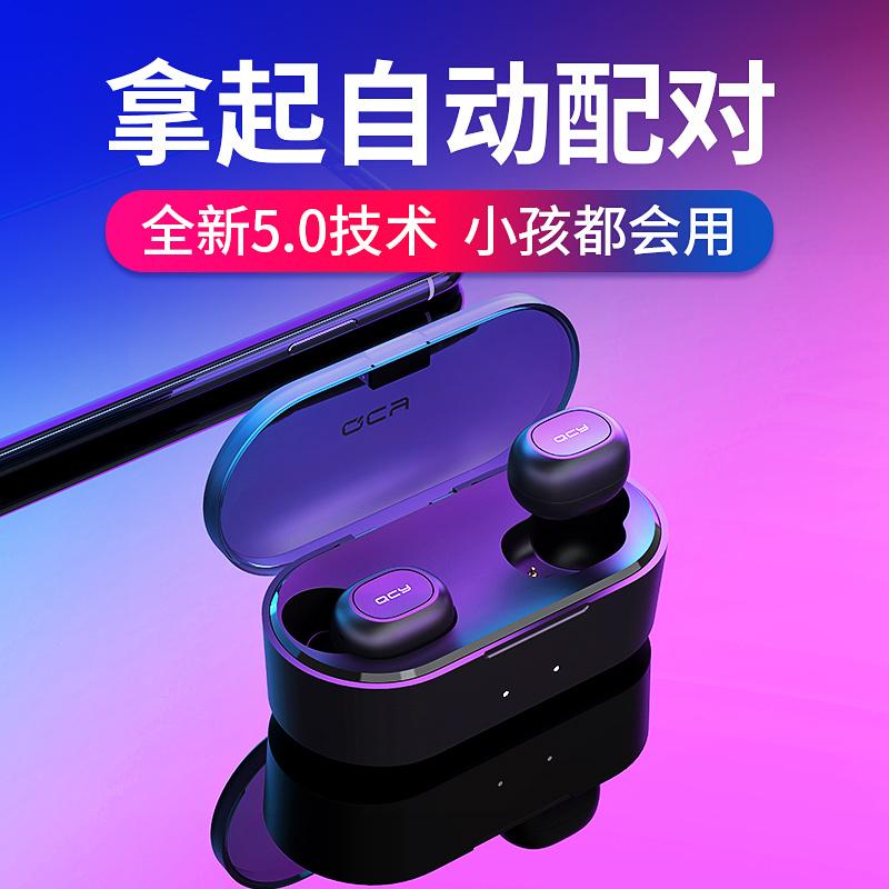 QCY T1S真无线蓝牙耳机5.0男女双耳入耳塞式运动跑步手机通用迷你超小隐形挂99.90元包邮