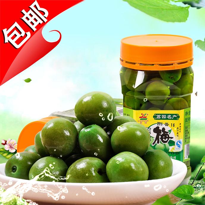 广东新兴特产荔园爽脆梅青口梅青梅果鲜梅子青爽梅瓶装零食900g