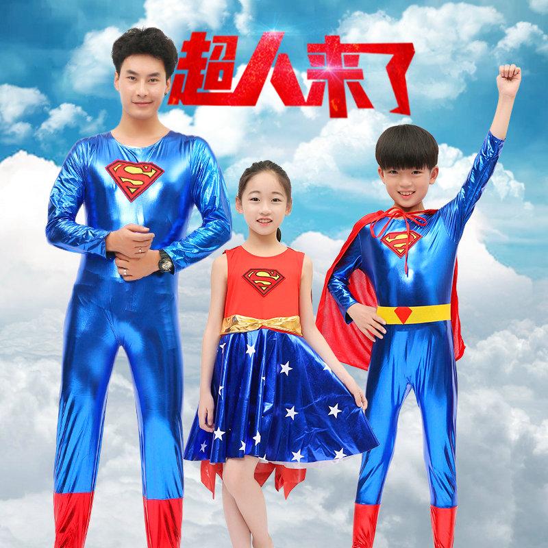 万圣节cosplay儿童超人紧身衣服套装动漫服装舞台亮布亲子超人装